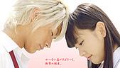 戀空:top_banner.jpg