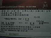 080105鳳山SBL:IMGP0071.JPG