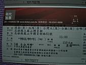 080105鳳山SBL:IMGP0073.JPG