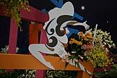 2010 臺北國際花卉博覽會 :照片 106.jpg