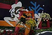2010 臺北國際花卉博覽會 :照片 107.jpg