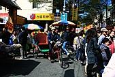 新年遊鹿港老街:照片 169.jpg