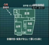 全能住宅改造王:0057 001.jpg