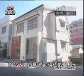 全能住宅改造王:0057 008.jpg