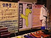 空手道服飾用品:中興大學武術週--跆拳道社攤位
