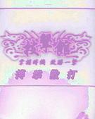 搏擊散打服飾用品:IMG0045A_05_01