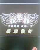 搏擊散打服飾用品:IMG0045A_05