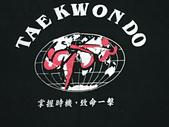 跆拳道服飾用品:$499元~跆拳道黑色T恤(4)