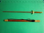 兵器庫:手工太極真劍