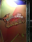 99227台中森林公園元宵燈會展:DSC03097.JPG