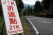 20110109泰雅馬拉松-42K組:DSC_1449.JPG