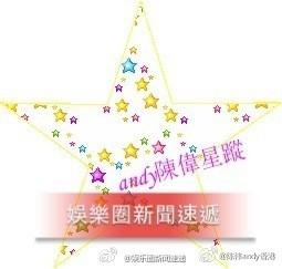 66d16c57gw1eybw18cm67j207306rglq.jpg - andy陳偉 生活照片