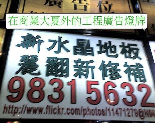 217605_168085393244938_2729124_n.jpg - andy陳偉 生活照片