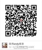 andy陳偉 生活照片:66d16c57jw1ee031fw04aj207a08mgm8.jpg