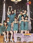 早安少女組:20081018_Famitsu_MorningMusume_Inside.jpg