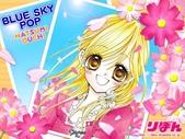 青空POP:f_3439033_2.jpg