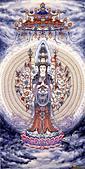佛像、法語、因果:千手千眼觀世音菩薩