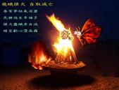 佛像、法語、因果:2011210151051.jpg