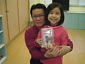 歡樂的四月:兒童節快樂 (10).JPG