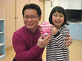 歡樂的四月:兒童節快樂 (1).JPG