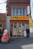 2018釜山Day2:甘川洞文化村 (6).JPG