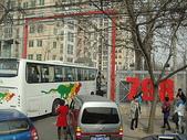 北京day4:798藝文區~