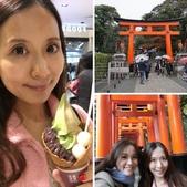2016京都大阪自助Day1:相簿封面