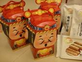 life:這三盒是贈品~應景的財神爺包裝!!