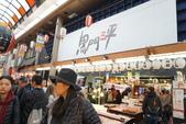 2017京都大阪Day1:黑門市場 (12).JPG