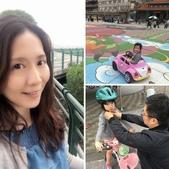 台北:相簿封面