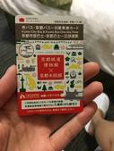 2016京都大阪自助Day1:2016京都自助day1 (45).JPG