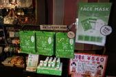2016京都大阪Day5:DSC05718.JPG