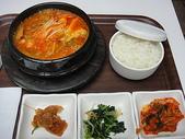 韓國首爾day4:想不到機場內竟然有