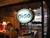 韓國首爾day3:梨大人氣下午茶店~MIGO