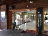 2018苗栗一日:石壁溫泉山莊 (1).JPG