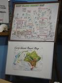 2012帛琉:星象島的平面圖
