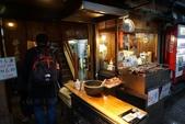 2016京都大阪自助Day1:祢ざめ家鰻魚飯 (7).JPG
