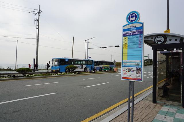 五六島天空步道 (1).JPG - 2018釜山Day3