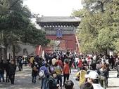 北京day4:DSC02935.JPG