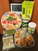 2016京都大阪自助Day1:2016京都自助day1 (39).JPG