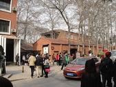 北京day4:DSC03080.JPG