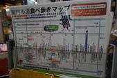 2017京都大阪Day1:黑門市場 (10).JPG