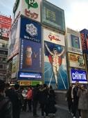 2016京都大阪Day5:大阪-心齋橋道頓崛 (1).JPG
