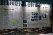 2018苗栗一日:雪霸國家公園遊客中心 (7).JPG