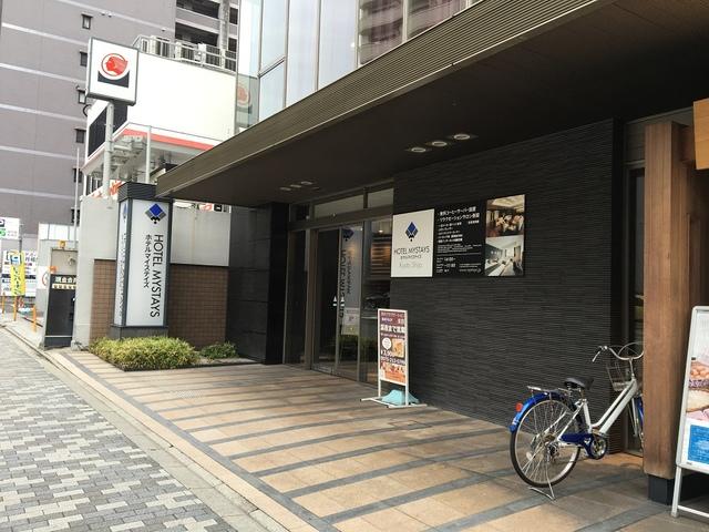 OHTEL MYSTAY京都 (1).JPG - 2016京都大阪自助Day1