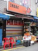 韓國首爾day4:很想吃的早餐店....特地追到明洞來
