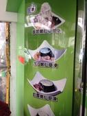 2015澎湖輕旅行:IMG_6058.JPG