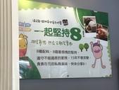 201707哈妞家族在台中:東東芋園 (5).JPG