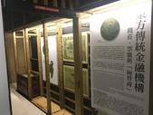 台北:台灣博物館 (2).JPG