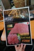 2017京都大阪Day1:黑門市場-丸膳食肉店 (3).JPG